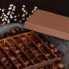 Func Bronze gaveæske med chokoladeblanding og påskeæg-07