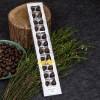 Func Chocolat du Nord, 24 stk. Påskeæg/Marcipanæg-012